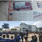 News article clippings & Glimpse of the crowd during 'Ring the Bell' activity conducted after Umang Festival on 20th of March 2019.